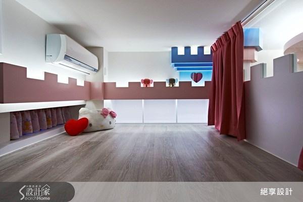 6坪_兒童房兒童房案例圖片_絕享設計_絕享_54之16