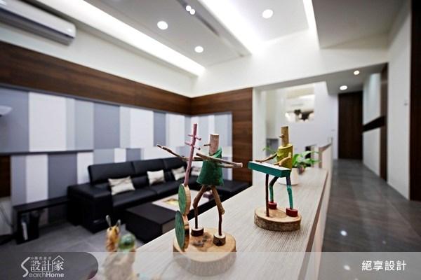 40坪中古屋(5~15年)_現代風客廳案例圖片_絕享設計_絕享_55之3