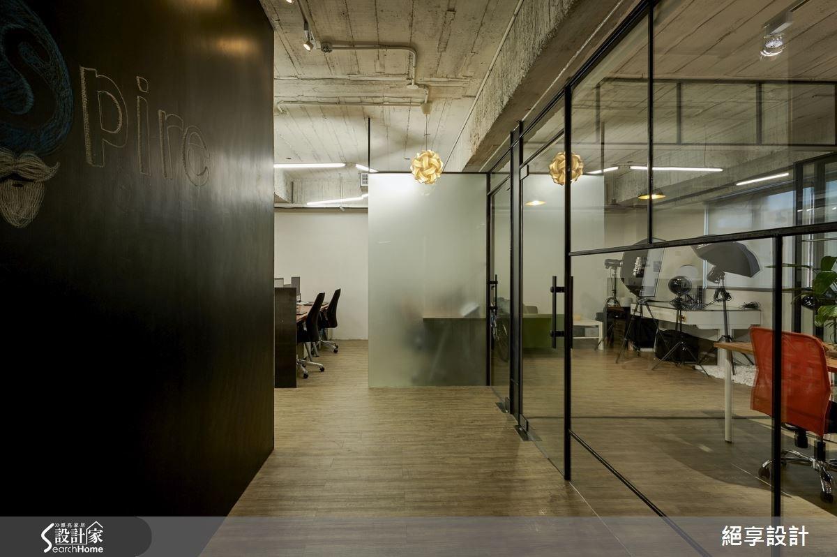 50坪_工業風商業空間案例圖片_絕享設計_絕享_66之1