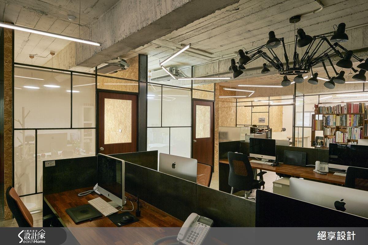 50坪_工業風商業空間案例圖片_絕享設計_絕享_66之3