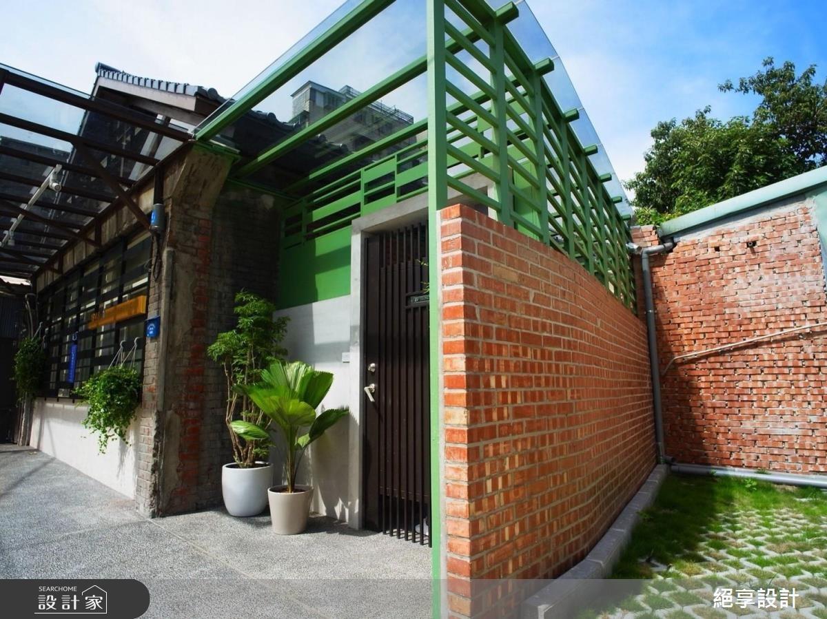 30坪老屋(16~30年)_現代風庭院案例圖片_絕享設計_絕享_70之2