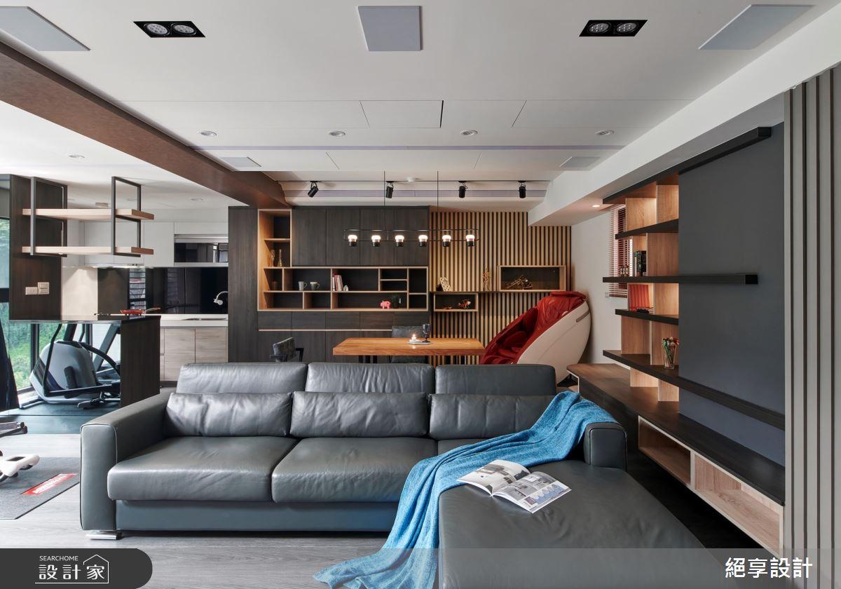 32坪新成屋(5年以下)_現代風客廳家庭健身房案例圖片_絕享設計_絕享_72之3