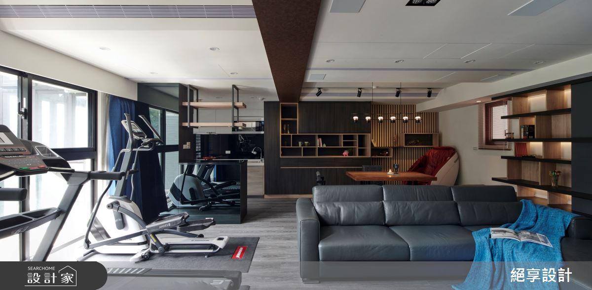 32坪新成屋(5年以下)_現代風客廳家庭健身房案例圖片_絕享設計_絕享_72之4