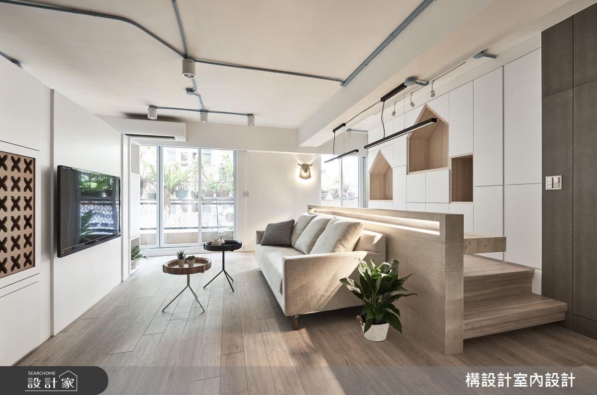 45坪老屋(16~30年)_北歐風客廳案例圖片_構設計_構設計_美好記憶的符號之2