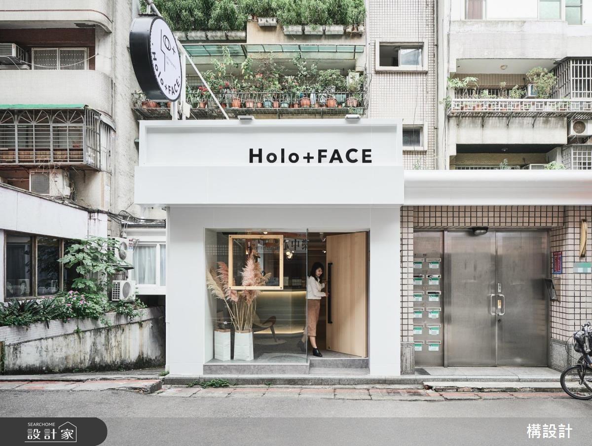60坪老屋(16~30年)_現代風商業空間案例圖片_構設計_構設計_HOLO+FACE之1