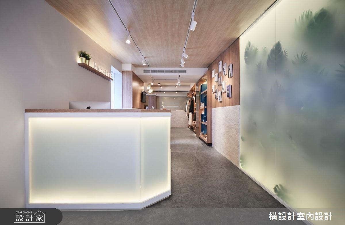 60坪老屋(16~30年)_現代風商業空間案例圖片_構設計_構設計_HOLO+FACE之2