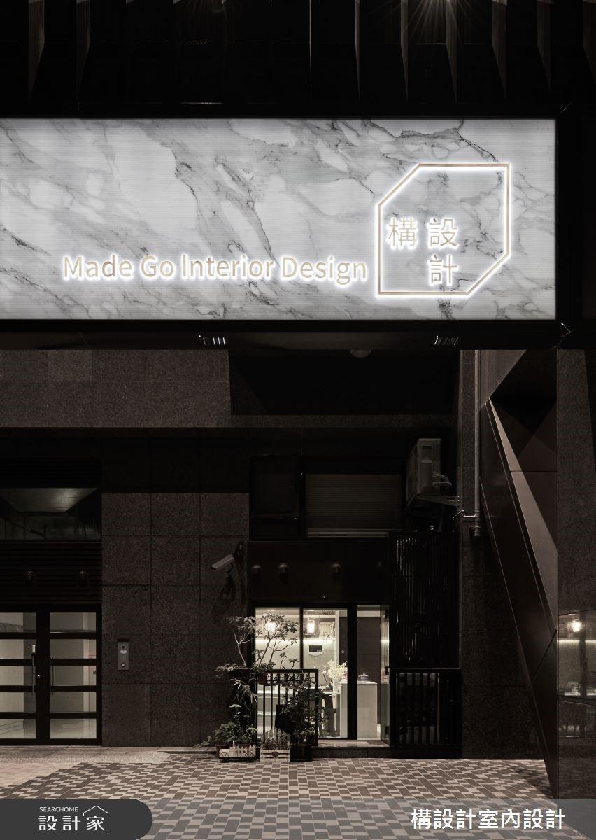 10坪新成屋(5年以下)_現代風商業空間案例圖片_構設計_構設計_沉靜的優雅之1