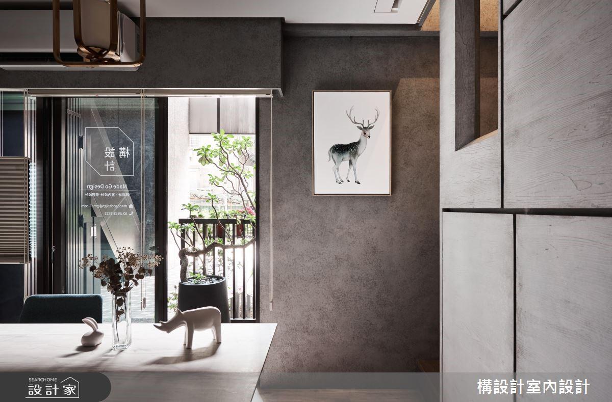 10坪新成屋(5年以下)_現代風商業空間案例圖片_構設計_構設計_沉靜的優雅之3