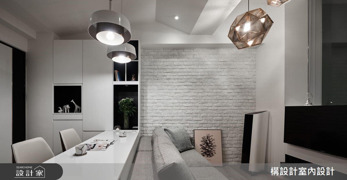 10坪中古屋(5~15年)_現代風客廳餐廳案例圖片_構設計_構設計_家的延伸之2