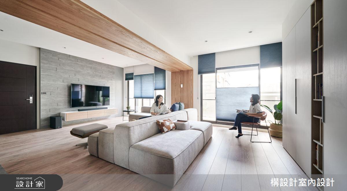 50坪新成屋(5年以下)_現代風客廳案例圖片_構設計_構設計_生活迴旋曲之2
