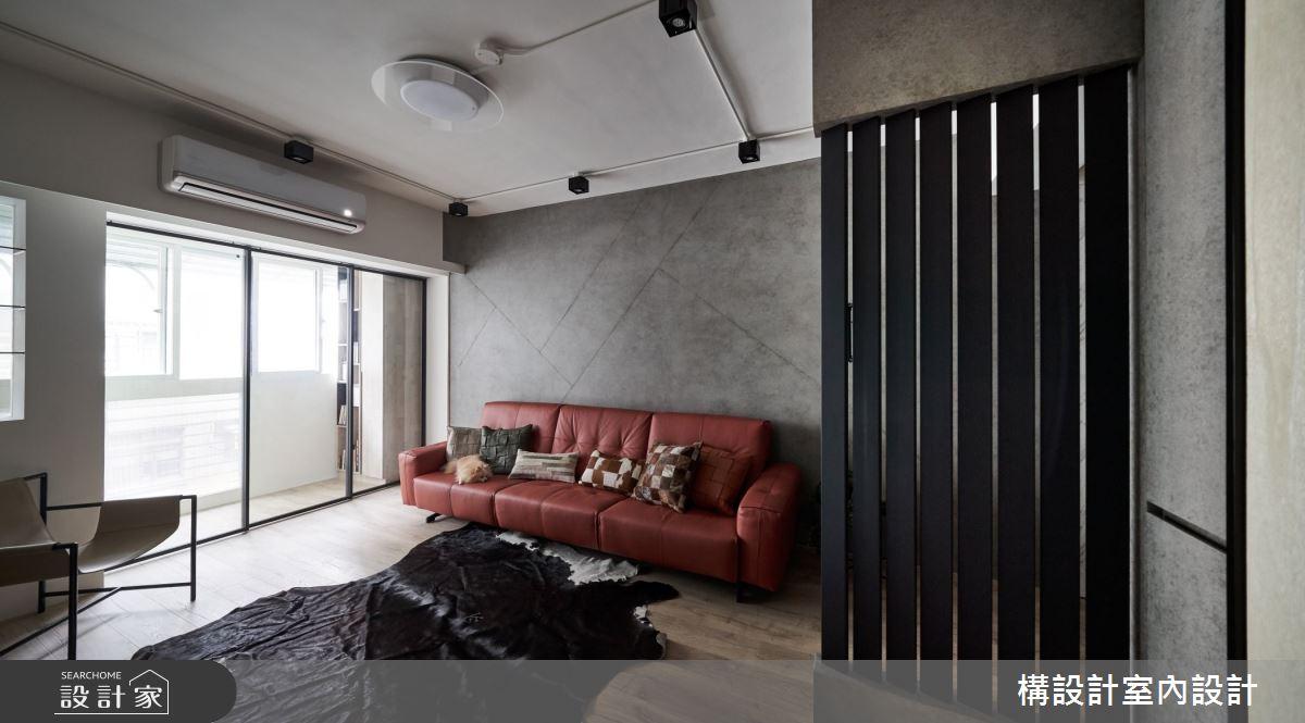 50坪老屋(16~30年)_工業風客廳案例圖片_構設計_構設計_灰色特調之4