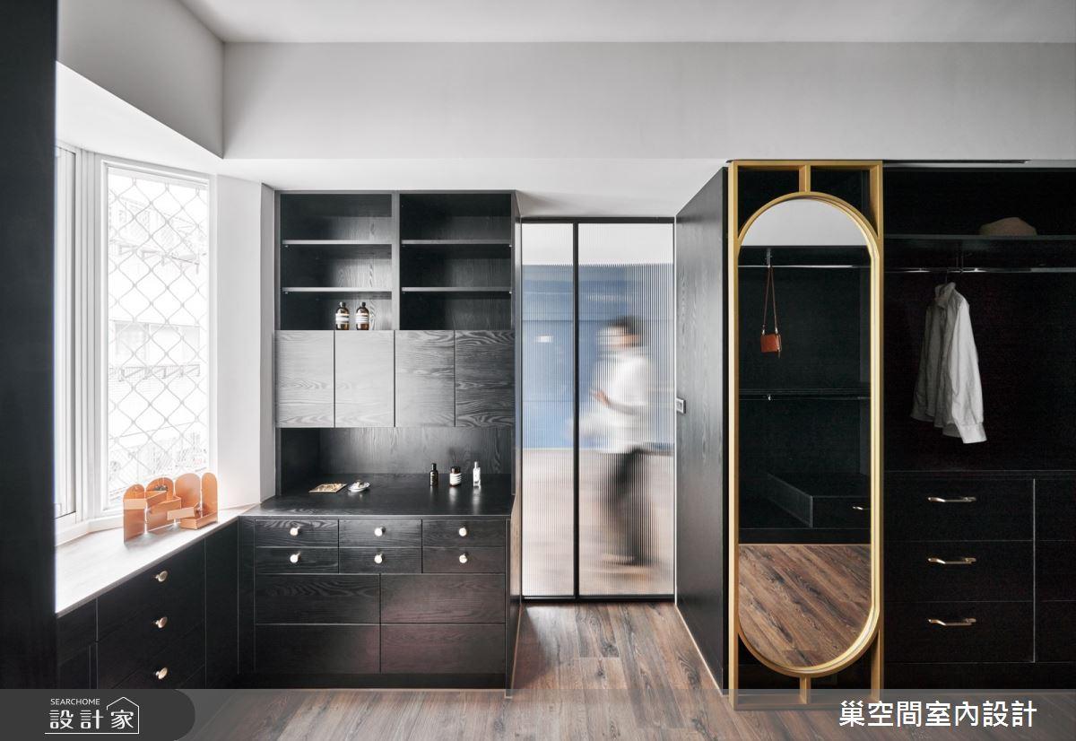 35坪老屋(31~40年)_現代風更衣間案例圖片_巢空間室內設計_巢空間_14Bon Appétit之16