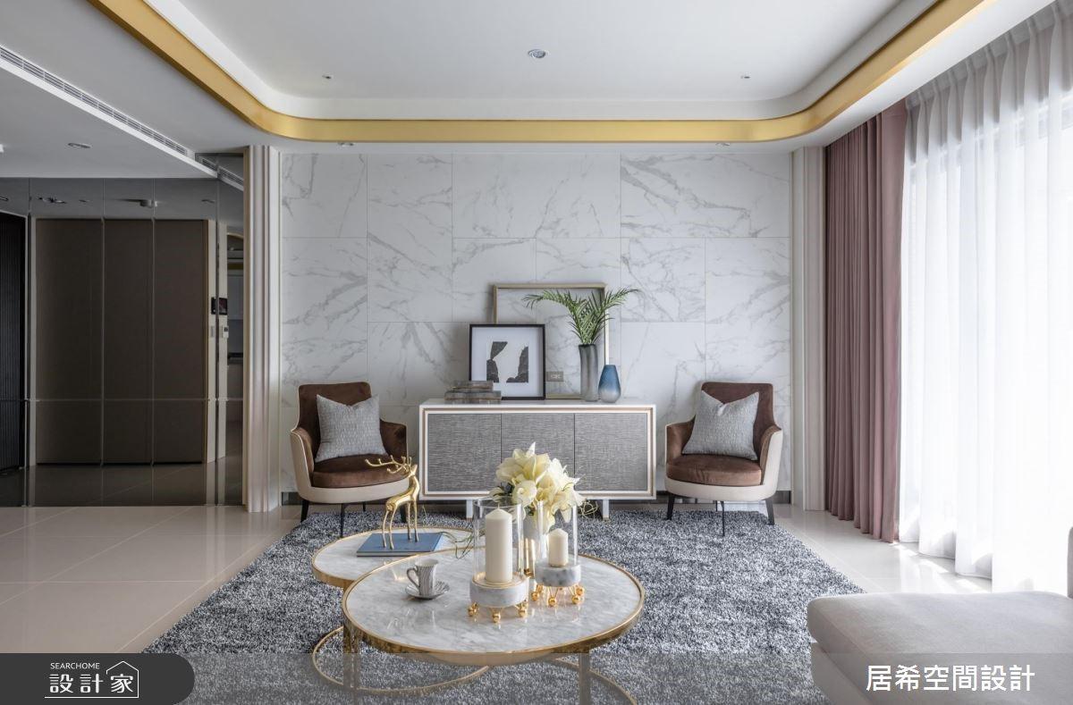 52坪新成屋(5年以下)_奢華風客廳案例圖片_居希室內設計有限公司_居希_01之3
