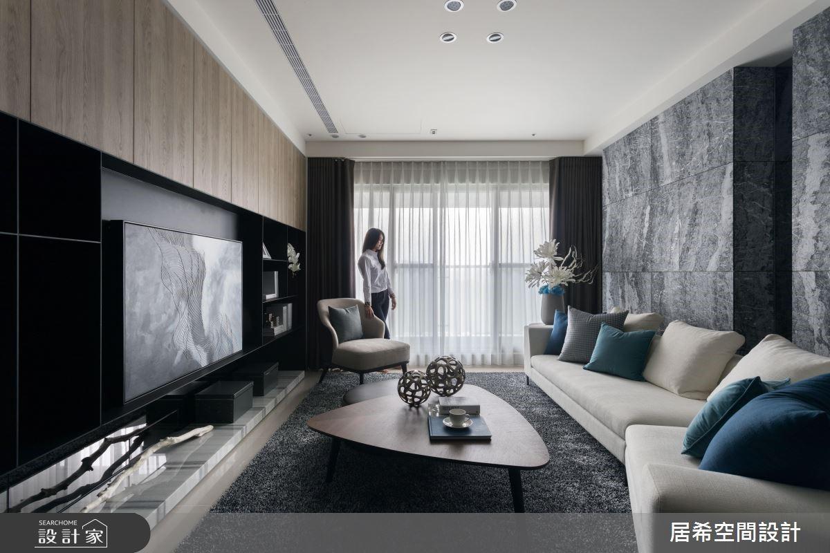 36坪新成屋(5年以下)_現代風客廳案例圖片_居希室內設計有限公司_居希_03之2