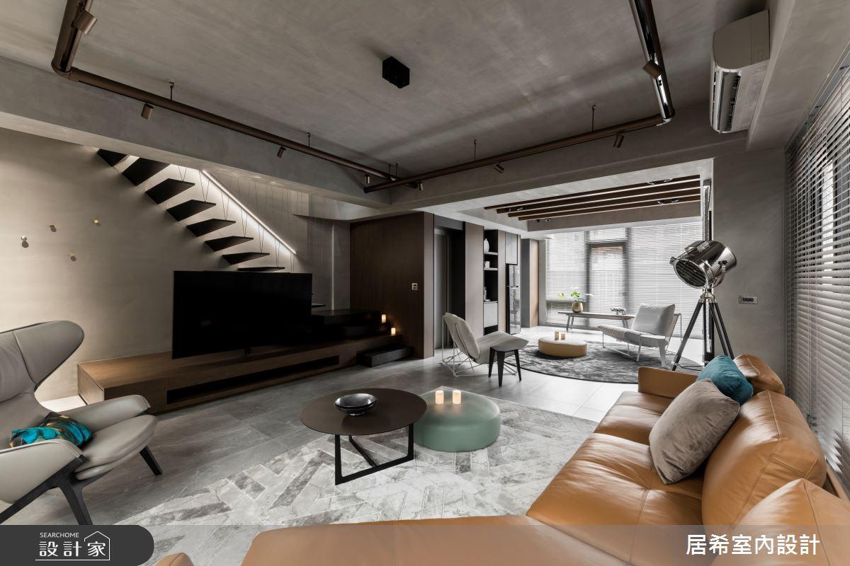 92坪新成屋(5年以下)_工業風客廳案例圖片_居希室內設計有限公司_居希_08之3