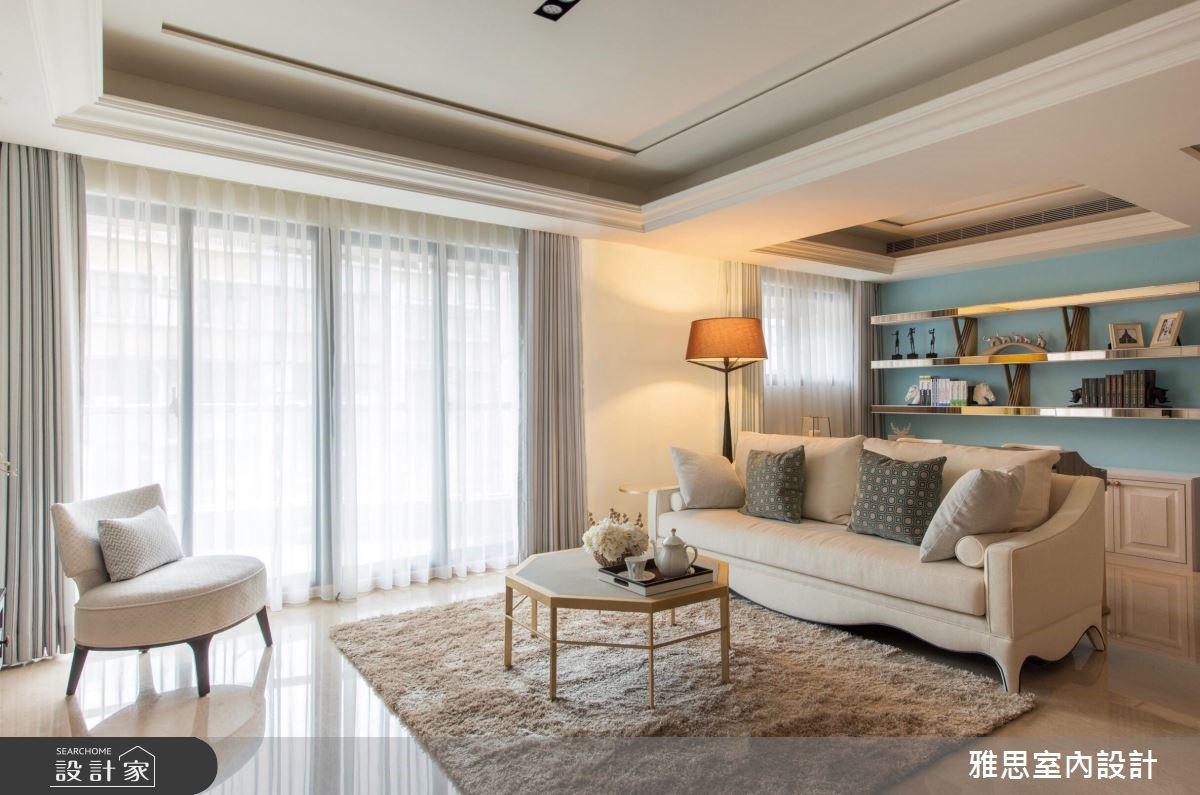 48坪新成屋(5年以下)_新古典客廳案例圖片_雅思室內裝修有限公司_雅思_03之1