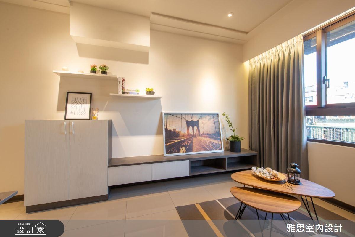 26坪新成屋(5年以下)_北歐風客廳案例圖片_雅思室內裝修有限公司_雅思_11之2