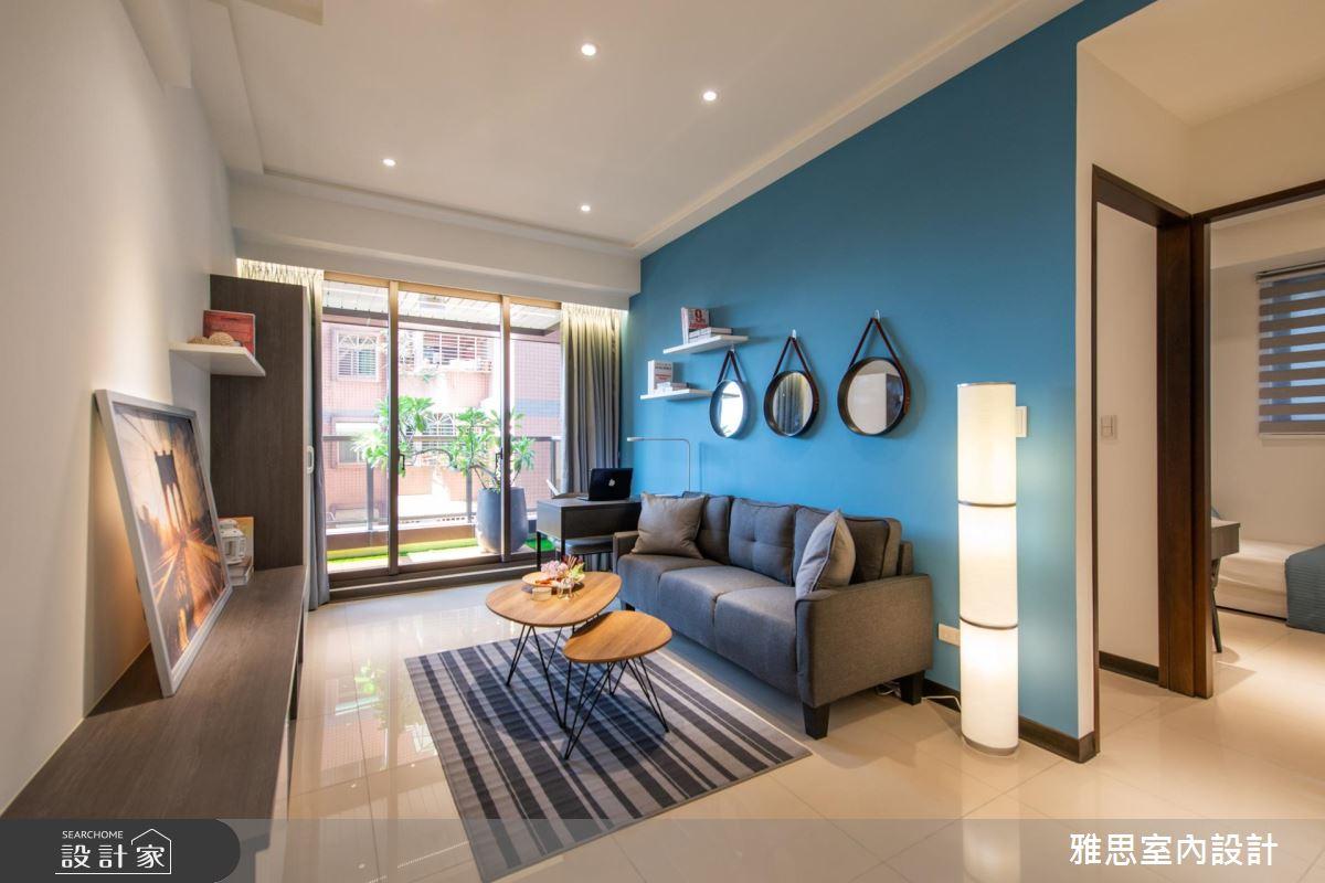 38坪新成屋(5年以下)_北歐風客廳案例圖片_雅思室內裝修有限公司_雅思_14之2
