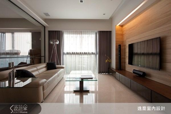 28坪_現代風客廳案例圖片_逸喬室內設計_逸喬_向量光景之3