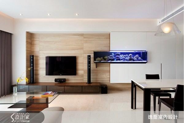 28坪_現代風客廳案例圖片_逸喬室內設計_逸喬_向量光景之2