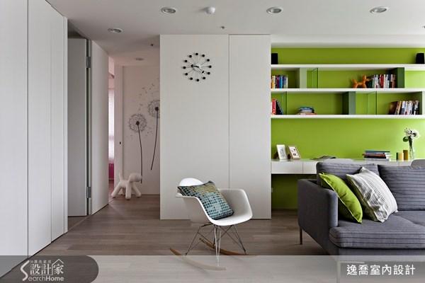 25坪新成屋(5年以下)_現代風客廳案例圖片_逸喬室內設計_逸喬_彩遊空間 Color fantacy之2