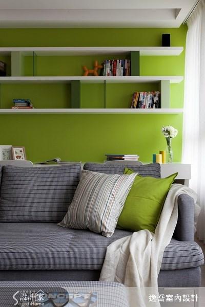 25坪新成屋(5年以下)_現代風客廳案例圖片_逸喬室內設計_逸喬_彩遊空間 Color fantacy之3
