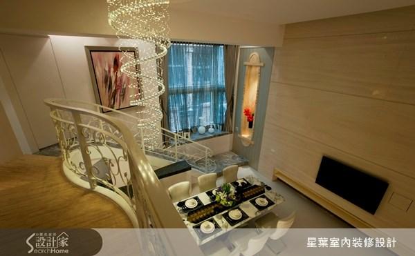 50坪_新古典餐廳樓梯案例圖片_星葉室內裝修設計_星葉_04之3
