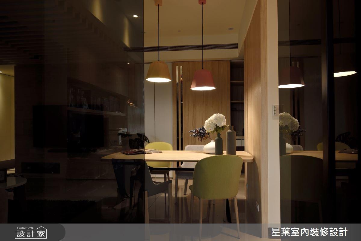 27坪新成屋(5年以下)_現代風餐廳案例圖片_星葉室內裝修設計_星葉_23之7