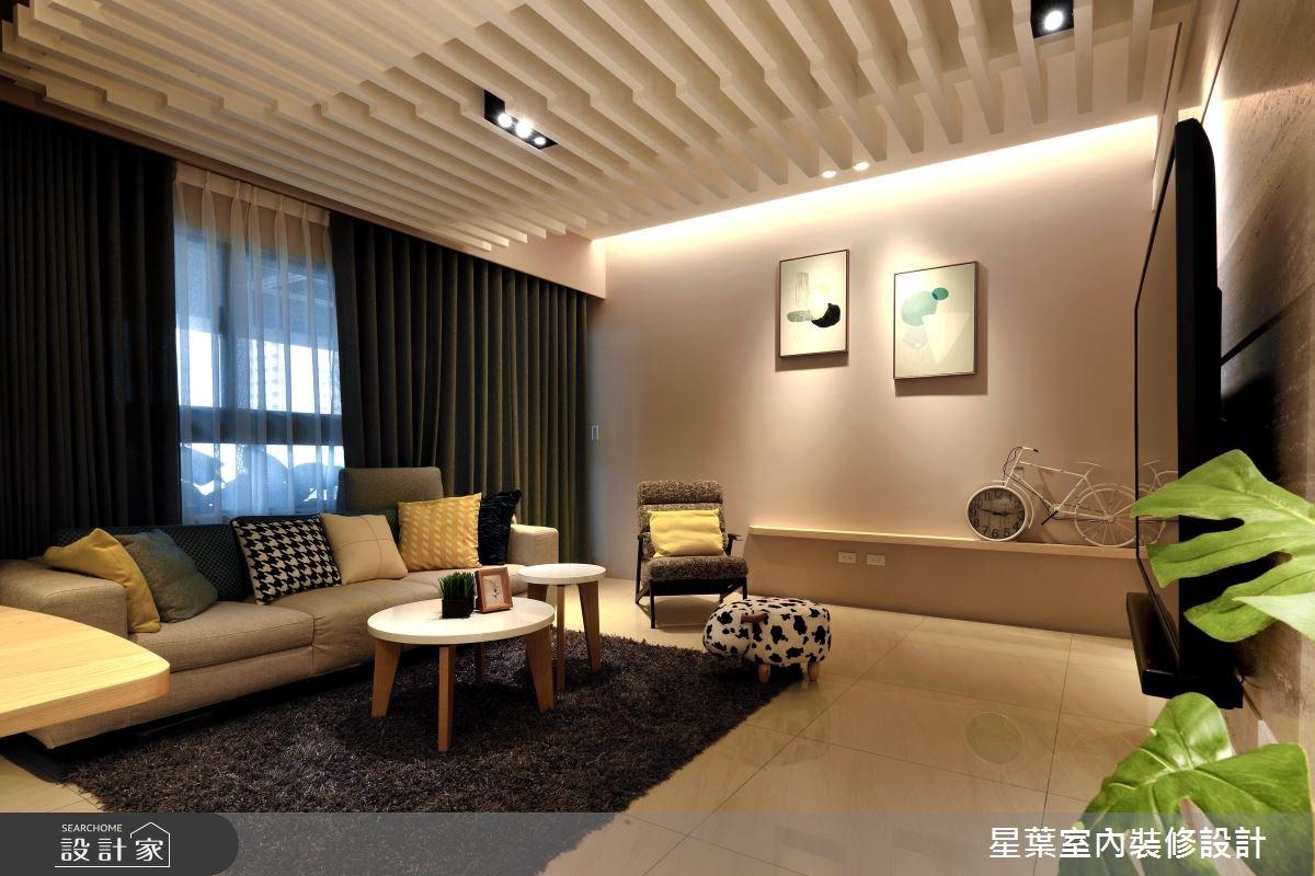 27坪新成屋(5年以下)_現代風客廳案例圖片_星葉室內裝修設計_星葉_23之12