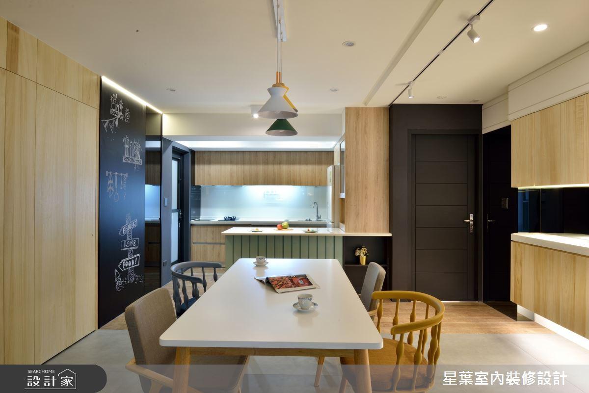 30坪老屋(16~30年)_北歐風玄關餐廳案例圖片_星葉室內裝修設計_星葉_29之4