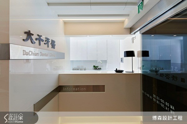 29坪新成屋(5年以下)_現代風案例圖片_博森設計工程_博森_18之1