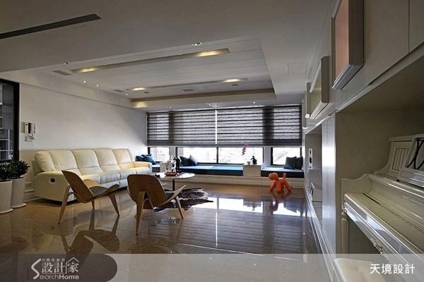 74坪新成屋(5年以下)_新古典客廳案例圖片_天境空間設計_天境_12之2