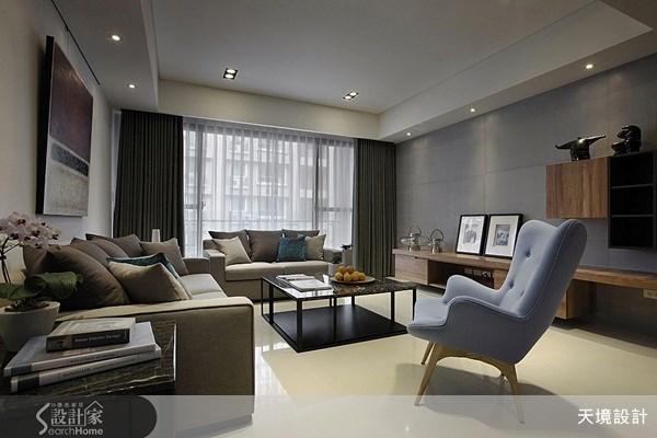 45坪新成屋(5年以下)_現代風客廳案例圖片_天境空間設計_天境_24之2