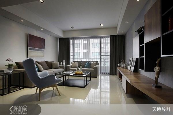 45坪新成屋(5年以下)_現代風客廳案例圖片_天境空間設計_天境_24之3