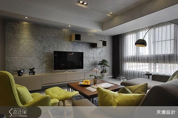 35坪新成屋(5年以下)_現代風客廳案例圖片_天境空間設計_天境_25之4