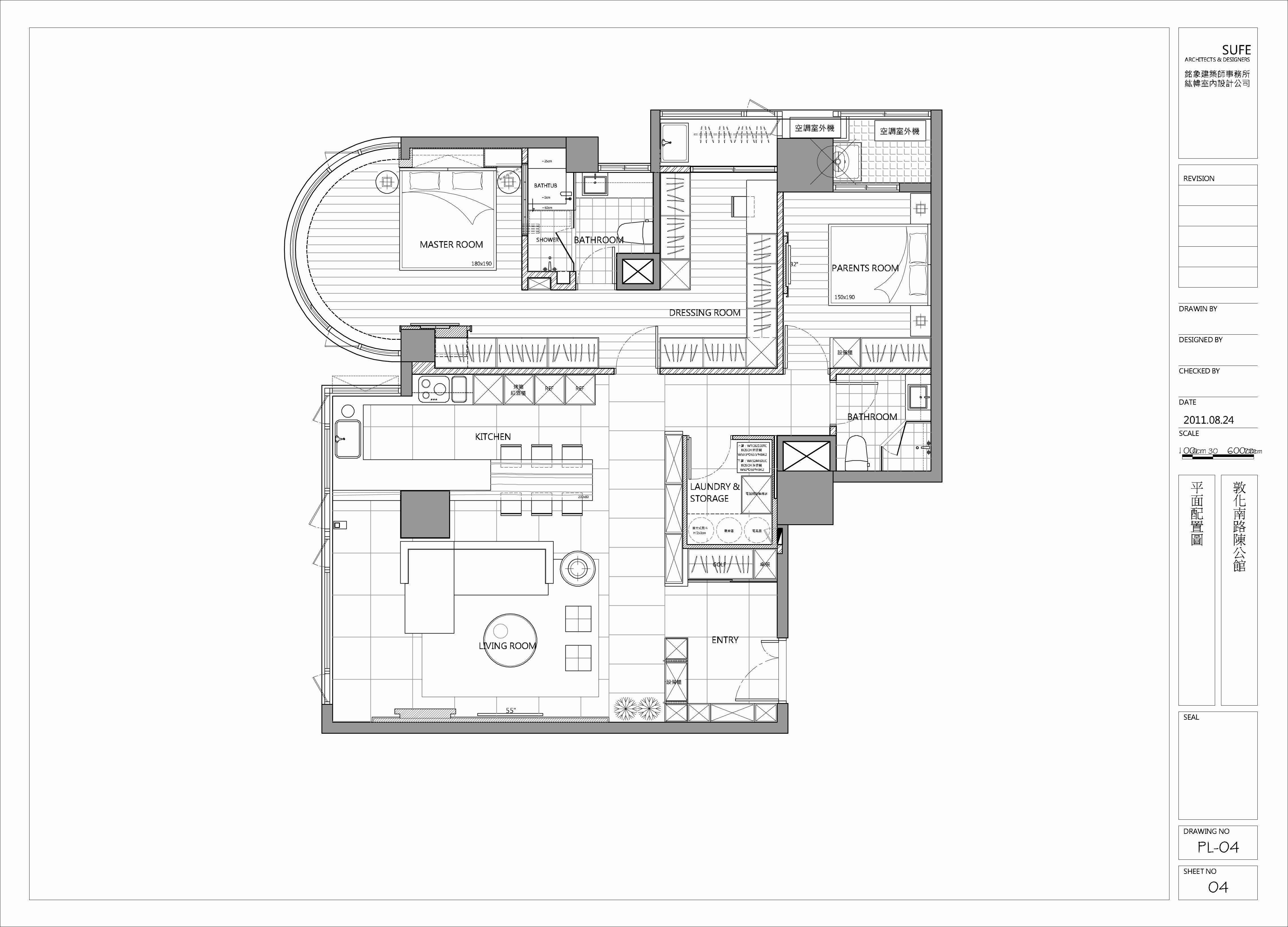 35坪老屋(16~30年)_現代風案例圖片_晴境設計_晴境設計_15之16
