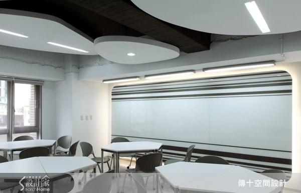 300坪新成屋(5年以下)_現代風商業空間案例圖片_傳十空間設計_傳十_09之4