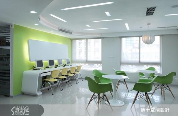 300坪新成屋(5年以下)_現代風商業空間案例圖片_傳十空間設計_傳十_09之3