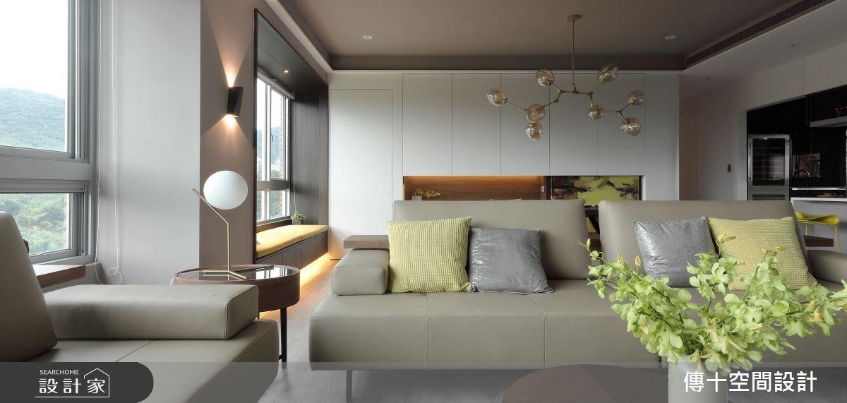 38坪老屋(16~30年)_現代風客廳案例圖片_傳十空間設計_傳十_18之3