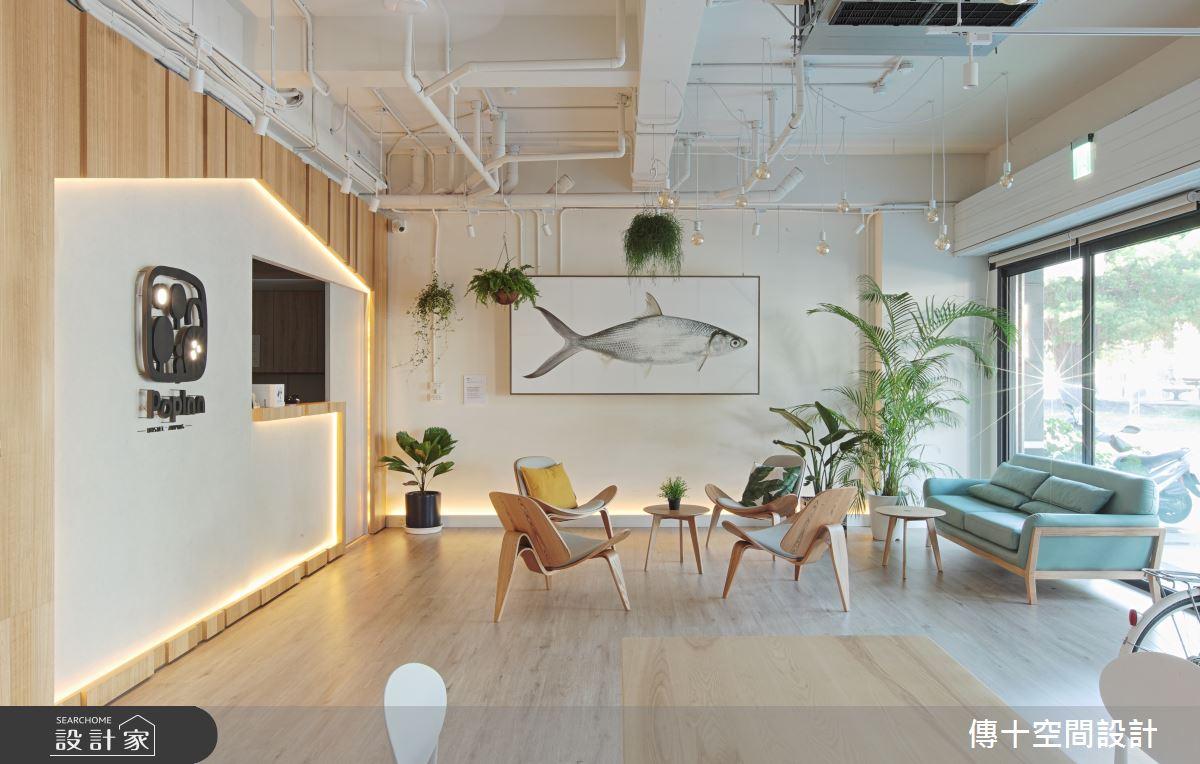 140坪中古屋(5~15年)_簡約風商業空間案例圖片_傳十空間設計_傳十_24之3