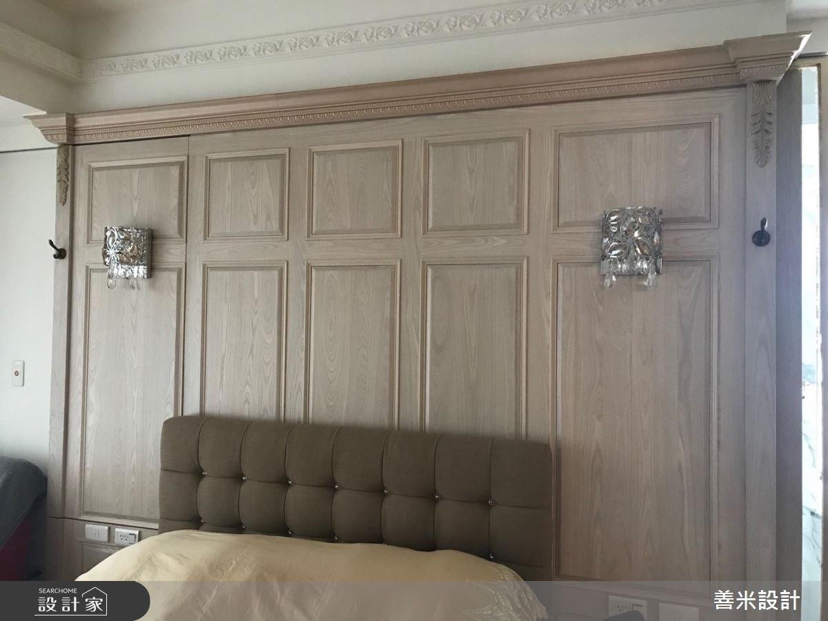40坪新成屋(5年以下)_混搭風臥室案例圖片_善米設計有限公司_善米_15之9