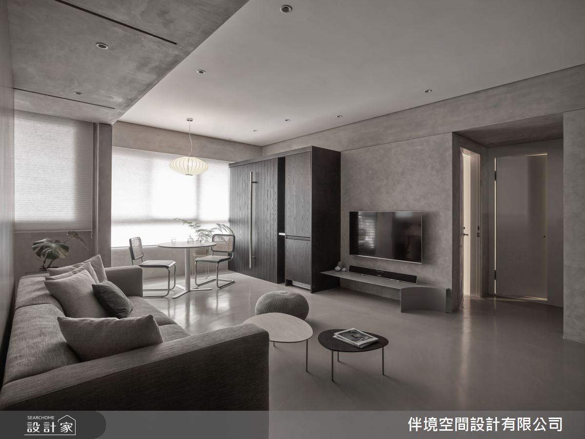 20坪新成屋(5年以下)_混搭風客廳案例圖片_伴境空間設計有限公司_伴境_06之1