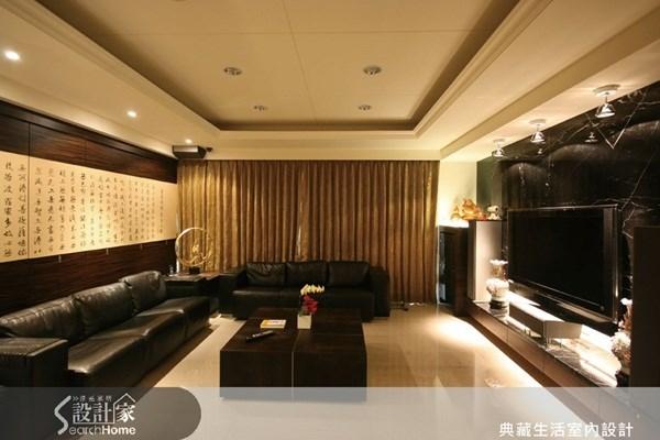 52坪新成屋(5年以下)_新中式風案例圖片_典藏生活室內設計_典藏_11之1
