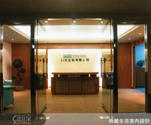 150坪中古屋(5~15年)_現代風案例圖片_典藏生活室內設計_典藏_01之1
