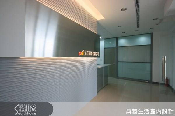 50坪新成屋(5年以下)_現代風案例圖片_典藏生活室內設計_典藏_02之3