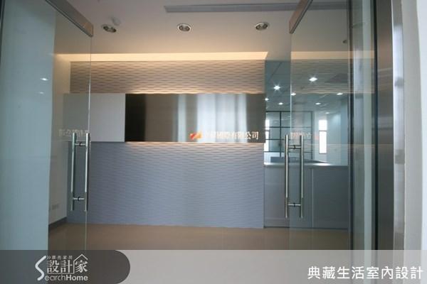 50坪新成屋(5年以下)_現代風案例圖片_典藏生活室內設計_典藏_02之2
