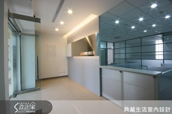 50坪新成屋(5年以下)_現代風案例圖片_典藏生活室內設計_典藏_02之5