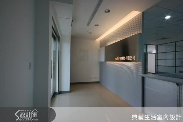 50坪新成屋(5年以下)_現代風案例圖片_典藏生活室內設計_典藏_02之4