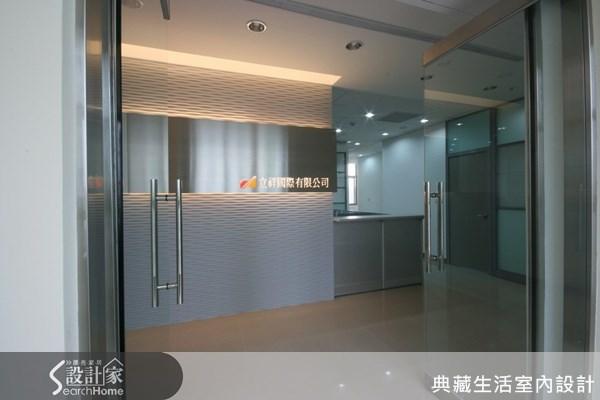 50坪新成屋(5年以下)_現代風案例圖片_典藏生活室內設計_典藏_02之1