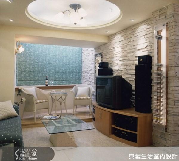 30坪中古屋(5~15年)_休閒風案例圖片_典藏生活室內設計_典藏_03之2